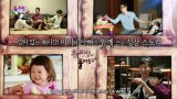 The Return of Superman | 슈퍼맨이 돌아왔다 – Ep.1 (2013.12.15)