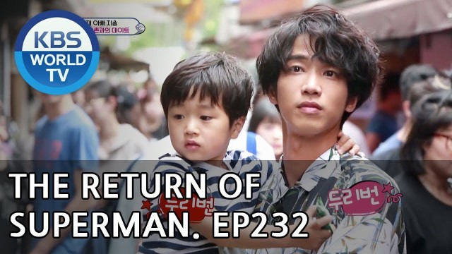 The Return of Superman | 슈퍼맨이 돌아왔다 – Ep.232: Small but Definite Happiness[ENG/IND/2018.07.08]