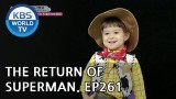 The Return of Superman | 슈퍼맨이 돌아왔다 – Ep.261: Our Winter Story[ENG/IND/2019.01.27]