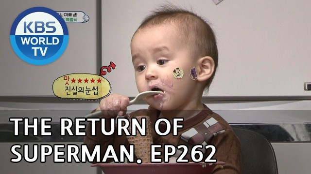 The Return of Superman | 슈퍼맨이 돌아왔다 – Ep.262: I Learned Love from You[ENG/2019.02.03]