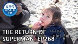 The Return of Superman | 슈퍼맨이 돌아왔다 – Ep.268: The Loving People [ENG/IND/2019.03.17]