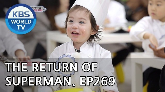 The Return of Superman | 슈퍼맨이 돌아왔다 – Ep.269: I Think I Love You [ENG/IND/2019.03.24]