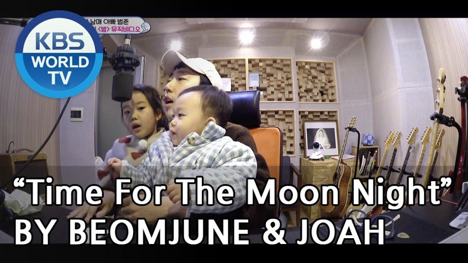 "'Time For The Moon Night"" by Beomjune & Joah [The Return of Superman/2019.03.24]"