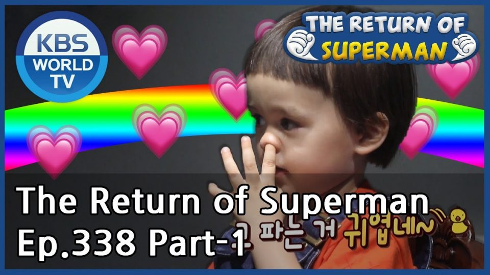 The Return of Superman [Ep.338- Part.1 / ENG / 2020.07.19]