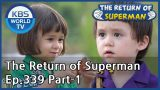 The Return of Superman [Ep.339- Part.1 / ENG / 2020.07.26]