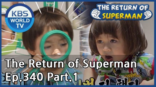 The Return of Superman [Ep.340- Part.1 / ENG / 2020.08.02]