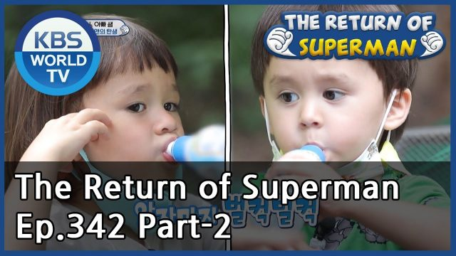 The Return of Superman [Ep.342- Part.2 / ENG / 2020.08.16]