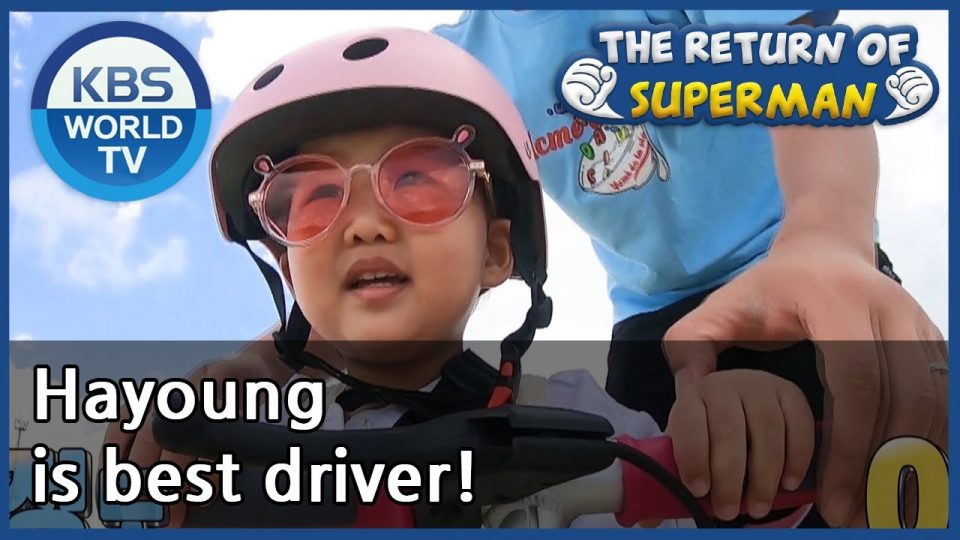 Hayoung is best driver! [The Return of Superman/ ENG / 2020.09.20]