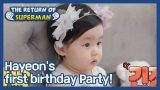 Hayeon's first birthday Party! (The Return of Superman) | KBS WORLD TV 210110