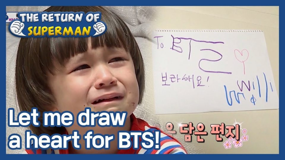 Let me draw a heart for BTS! (The Return of Superman) | KBS WORLD TV 210110