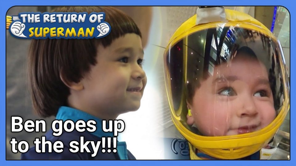 Ben goes up to the sky!!! (The Return of Superman)   KBS WORLD TV 210704