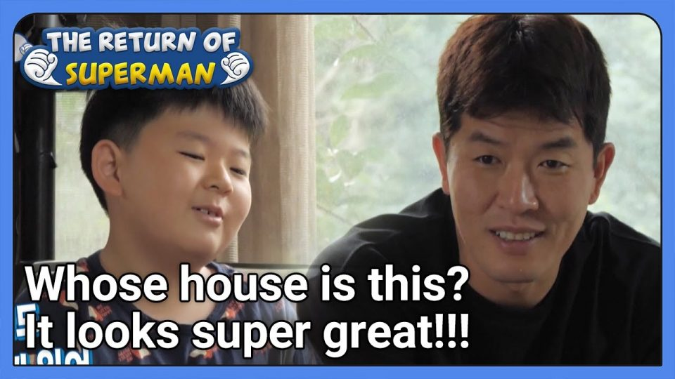 Whose house is this? It looks super great!!! (The Return of Superman) | KBS WORLD TV 210912